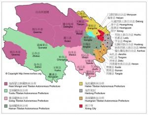 Qinghai counties